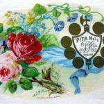 PITA Hnos Habana - Bofeton (2)